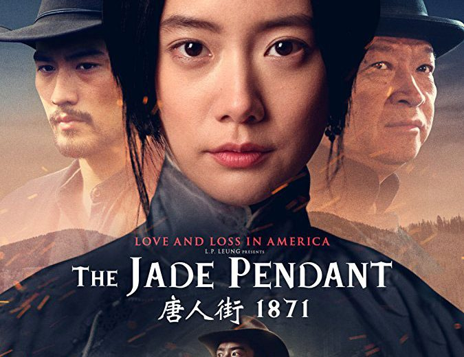 The Wonderful Music of The Jade Pendant  An interview with